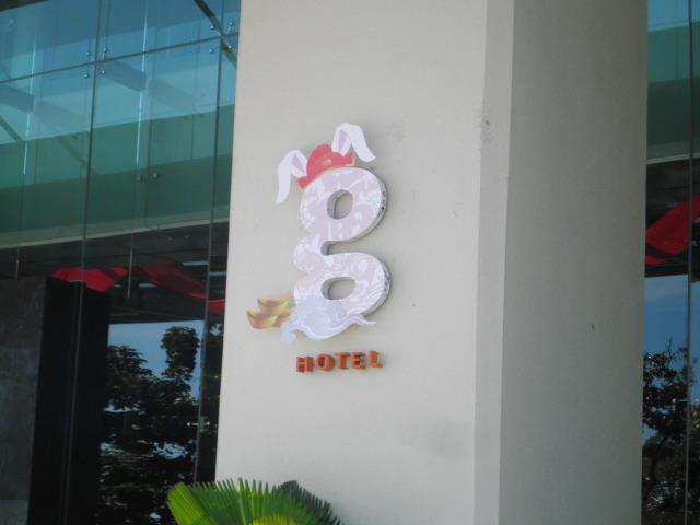 P2011379.JPG