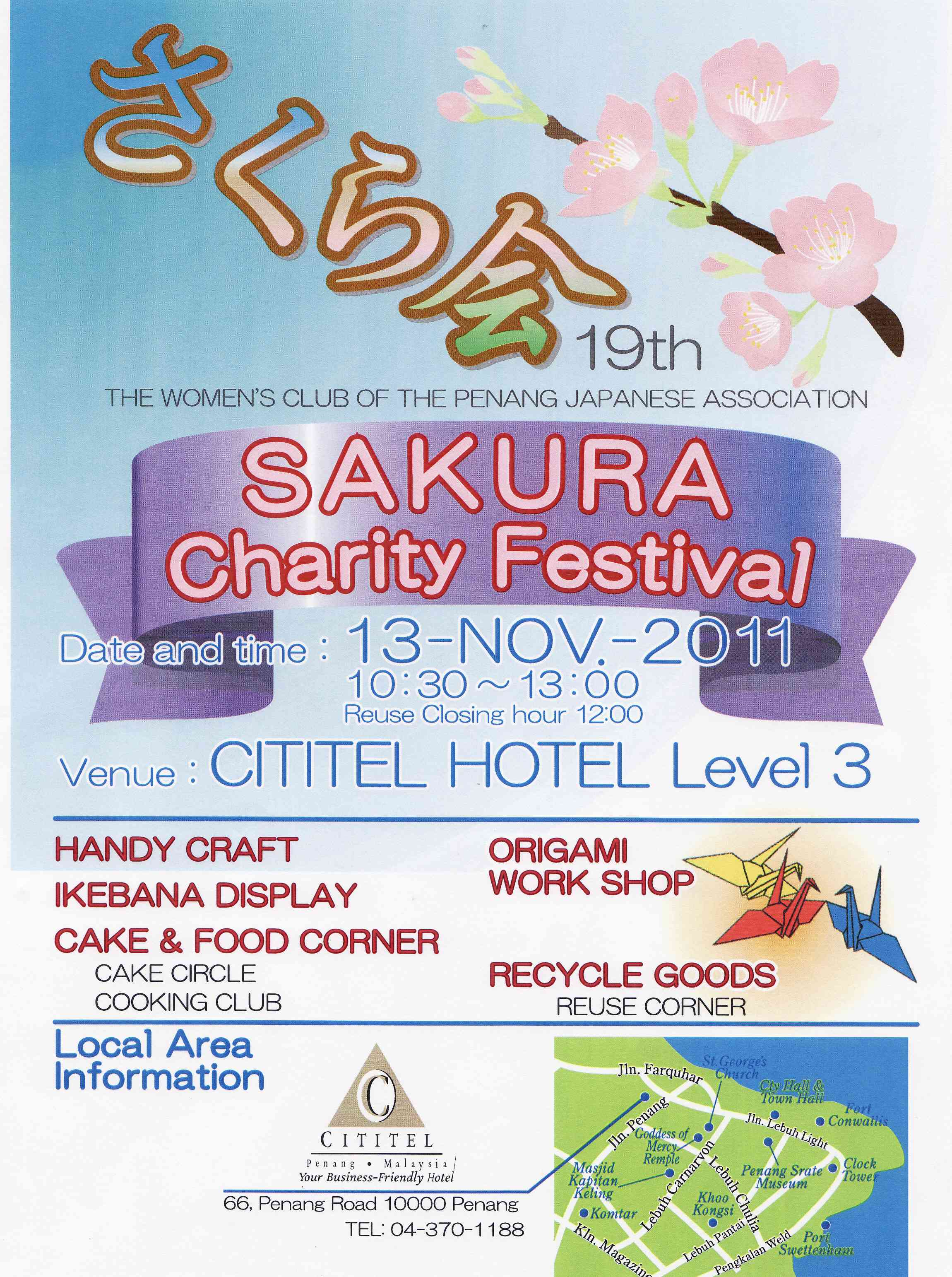 Sakura Poster_2.jpg